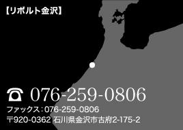 map_kanazawa.jpg